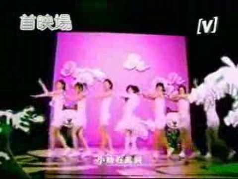Cyndi Wang - Cindy With You MV