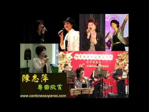 情人 (The Leading Voice Lesson Demo Series)