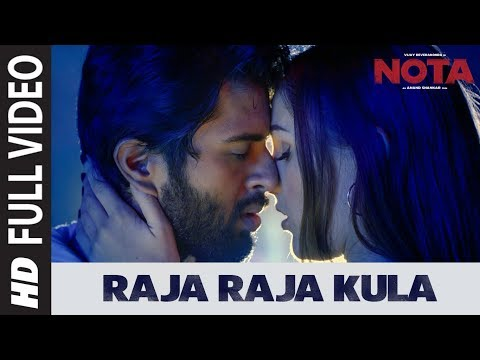 Raja Raja Kula Full Video Song  || NOTA Tamil Movie || Vijay Deverakonda || Sam C.S || Anand Shankar
