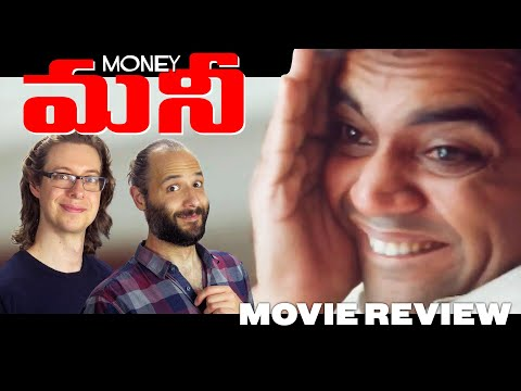 Money (1993) - Movie Review   Wonderful Classic Telugu Comedy