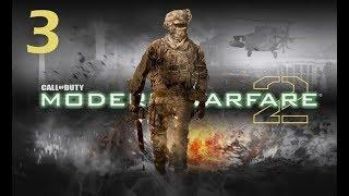 Call of Duty : Modern Warfare 2 | Campaña en Español | Parte 3