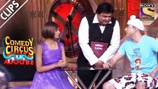 Mantra And Purbi's Cute Date   Comedy Circus Ke Ajoobe