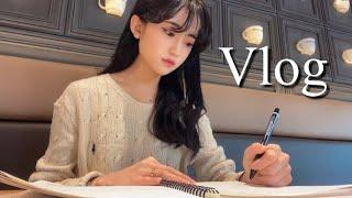 Vlog #4. 일상 브이로그 | 취준생 브이로그 | …