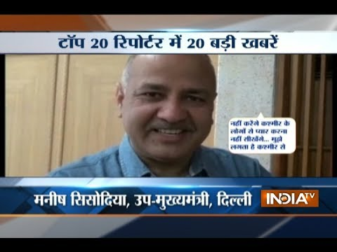 Top 20 Reporter   20th May, 2017 ( Part 1 ) - India TV