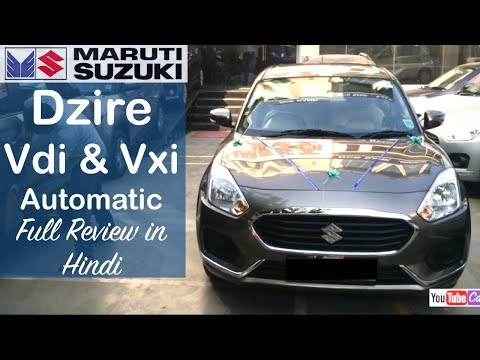 Maruti Dzire Vxi and Vdi Automatic Interior Exterior Walkaround and Review