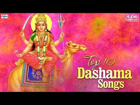 Top 10 Dasha Maa Na Garba Non Stop | Dasha Maa Gujarati Bhajans 2015 | Dashama Garba