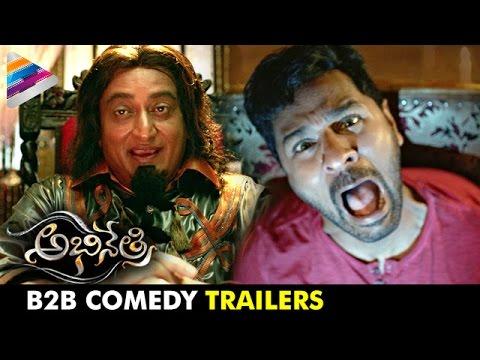 Abhinetri Telugu Movie | Back 2 Back...