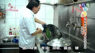 0221傳承台南好味道-酒家菜 砂鍋鴨