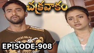 Episode 908 | Chakravakam Telugu Daily Serial | Manjula Naidu | Loud Speaker