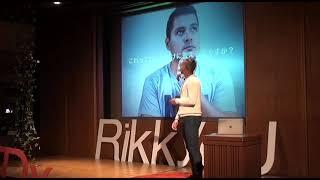 日本でハーフとして生きること|湯澤洋治 Yoji Yuzawa|TEDxRikkyoU | Yoji Yuzawa | TEDxRikkyoU