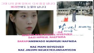 Gambar cover Taeyeon All With You 태연 karaoke instrumental Official