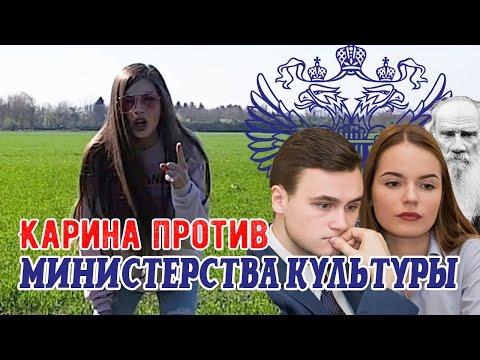 КАРИНА ПРОТИВ СОБОЛЕВА И СПИЛБЕРГ - Популярные видеоролики!