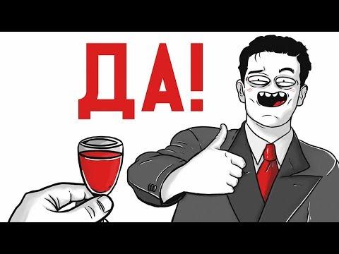 МАРМАЖ: НАБУХАЛИСЬ ПЕРЕД ШКОЛОЙ (анимация)