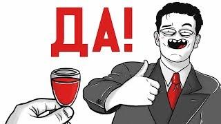 Download МАРМАЖ: НАБУХАЛИСЬ ПЕРЕД ШКОЛОЙ (анимация) Mp3 and Videos