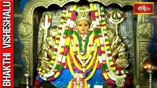Devotional News || Bhakthi Visheshalu || 19 April 2018 || Bhakthi TV