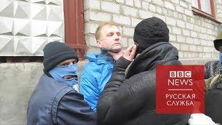 """Видео """"Страх появился позже"""": как начинался конфликт в Донбассе"""