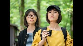人口増をもくろむ神様と見習いの娘たちが対立する物語を、全編新潟県ロ...