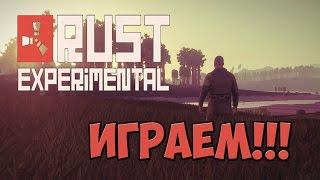 видео Обзор Rust - дата выхода, системные требования. Миссии и задания в игре Rust