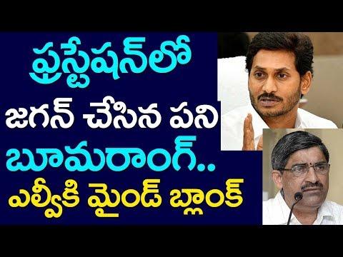 AP CM YS Jagan, CS L V Subramanyam, Andhra Pradesh, Assembly
