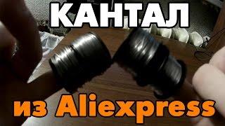 видео Как заказать оправу для очков алиэкспресс: подробная инструкция