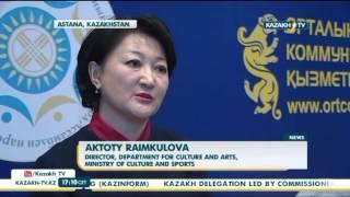 Премьера фильма «Қазақ елі» запланирована на декабрь 2015 года   Kazakh TV