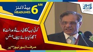 06 AM Headlines Lahore News HD - 15 April 2018