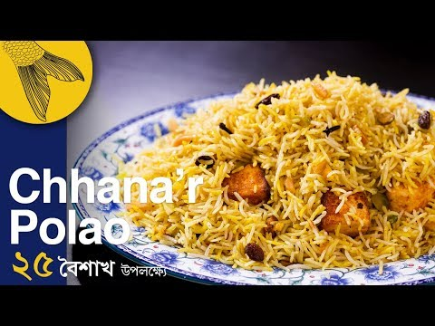 chhana'r-polao—tagore-family-recipe-of-rich-paneer-polao-for-rabindranath's-birthday