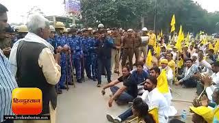 ताज़ा समाचार || दिल्ली आ रहे किसानों की रैली को फरीदाबाद में रोका