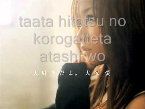 Daisuki Dayo - Ai Otsuka + Lyrics(Letra).wmv