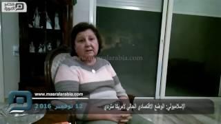 مصر العربية | الإسلامبولي: الوضع الاقتصادي الحالي لأمريكا متردي