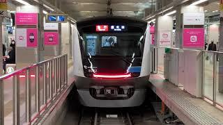 小田急線新宿駅5000系(2代)5052F編成急行唐木田駅行き発車。