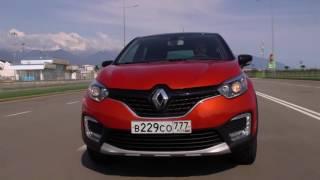 Наши тесты  Renault Kaptur