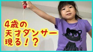 【Short vlog】歌って踊れる天才4歳児が現れた!?