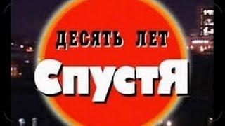 Криминальная Россия Современная Хроника
