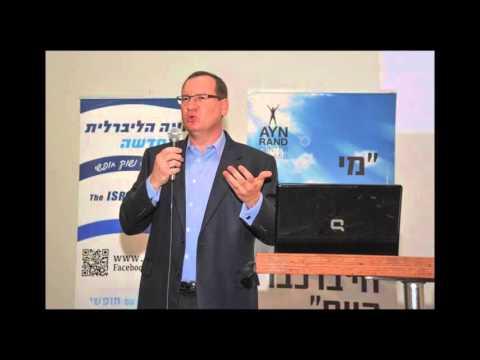 חופש כלכלי, חינוך ואיך ישראל יכולה להפוך למדינה העשירה בעולם. ראיון בקול הקמפוס