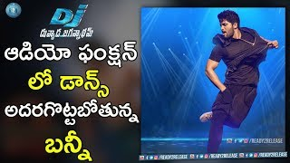 Allu arjun dance in duvvada jagannadham audio function | dj audio function | ready2release