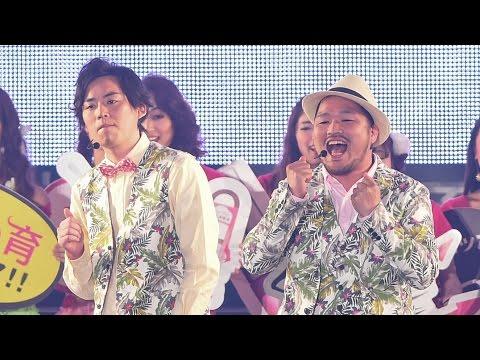 クマムシ、TGCで「あったかいんだからぁ♪」熱唱! 初の大舞台も「イエス!」合唱に人気実感 #Kumamushi #Tokyo Girls Collection