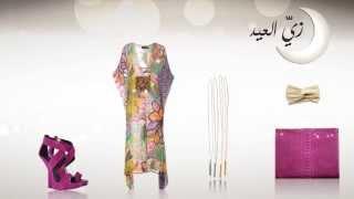 زي العيد: فساتين كافتان مطبّعة لأناقة مطلقة في رمضان