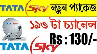 TATA SKY Launch FREE 193 Channels Package Explained with Channel List  TRAI New Rules DTH & CABLE TV
