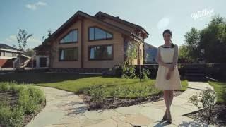 видео Дом в стиле прованс
