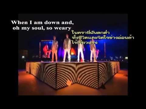 เพลงแปล  You Raise Me Up - westlife (last concert)_[Lyrics&Thaisub]