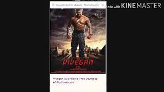 vivegam Hindi Downolad Link