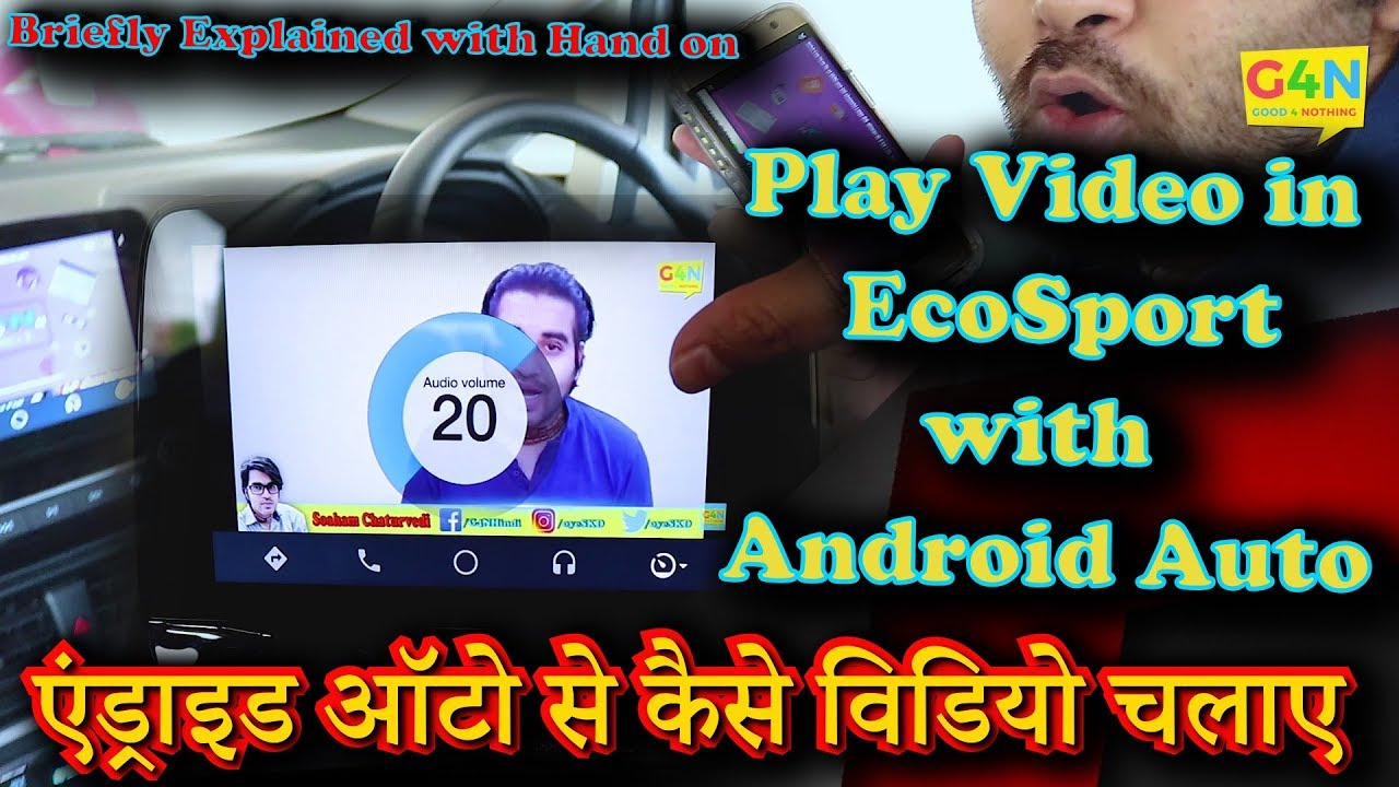 Watch Videos on Ford Ecosport Titanium Plus Android Auto | Mirror your all  apps with 100% working