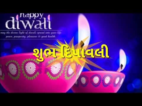 happy-diwali-song-share-to-wish-your-friends