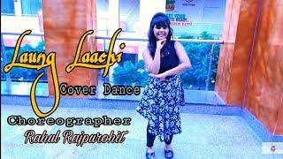 Laung Laachi || Dance Performance || Choreographer Rahul Rajpurohit ||