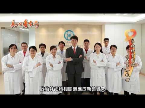 翔宇生醫科技股份有限公司