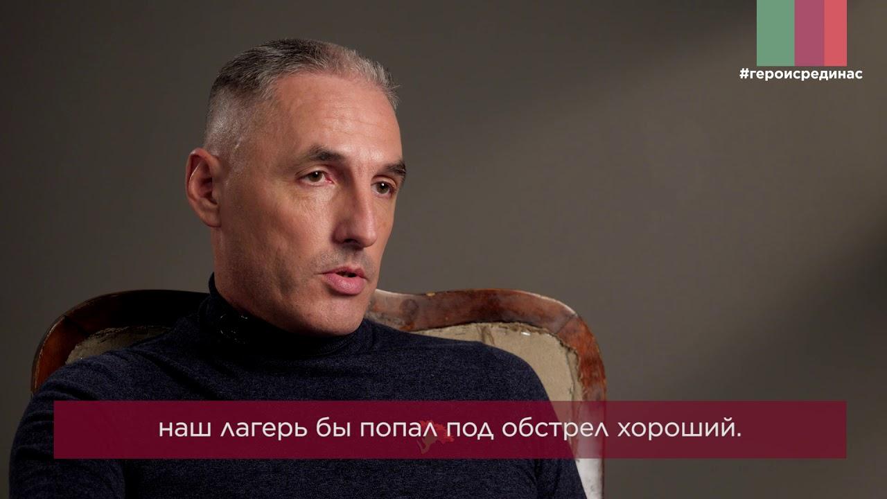 Стариков Максим Павлович