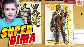 Рисуем Призрачного Гонщика с Супер Димой из комикса