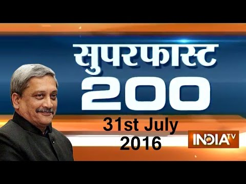 Superfast 200 | July 31, 2016 ( Part 2 )