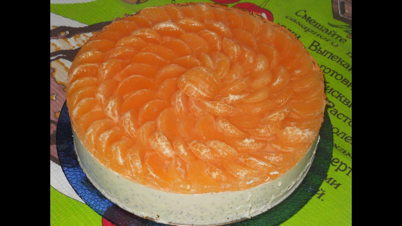 С Бисквитный мандаринами торт you live